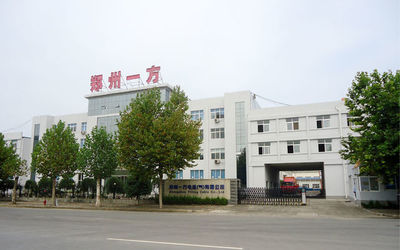 Zhengzhou Yifang Cable Co., Ltd